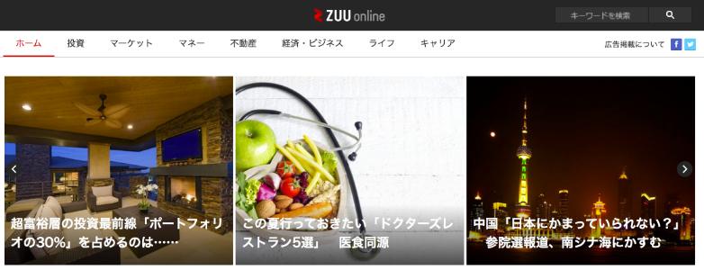 zuu-online