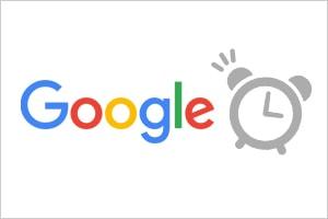 4-3-5Googleアラート-min