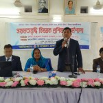 kachua news photo-14 feb
