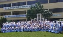 কচুয়ায় ফলাফলের শীর্ষে ড.মনসুরউদ্দীন মহিলা কলেজ