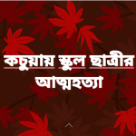 Screenshot_20200112-204607