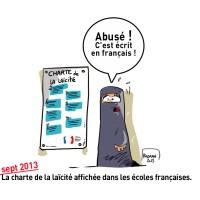 La charte de la laïcité affichée dans les écoles françaises
