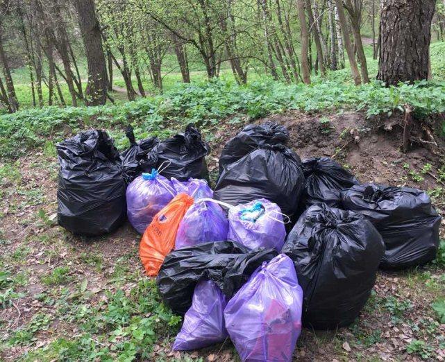 У результаті челленджу було зібрано 18 пакетів сміття