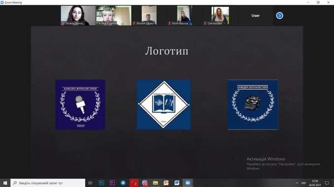 Обговорення нового логотипу кафедри журналістики ТНПУ