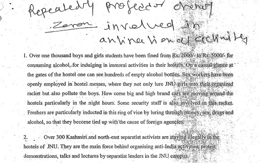 A Fragment of Page 14 of the 'JNU Dossier'