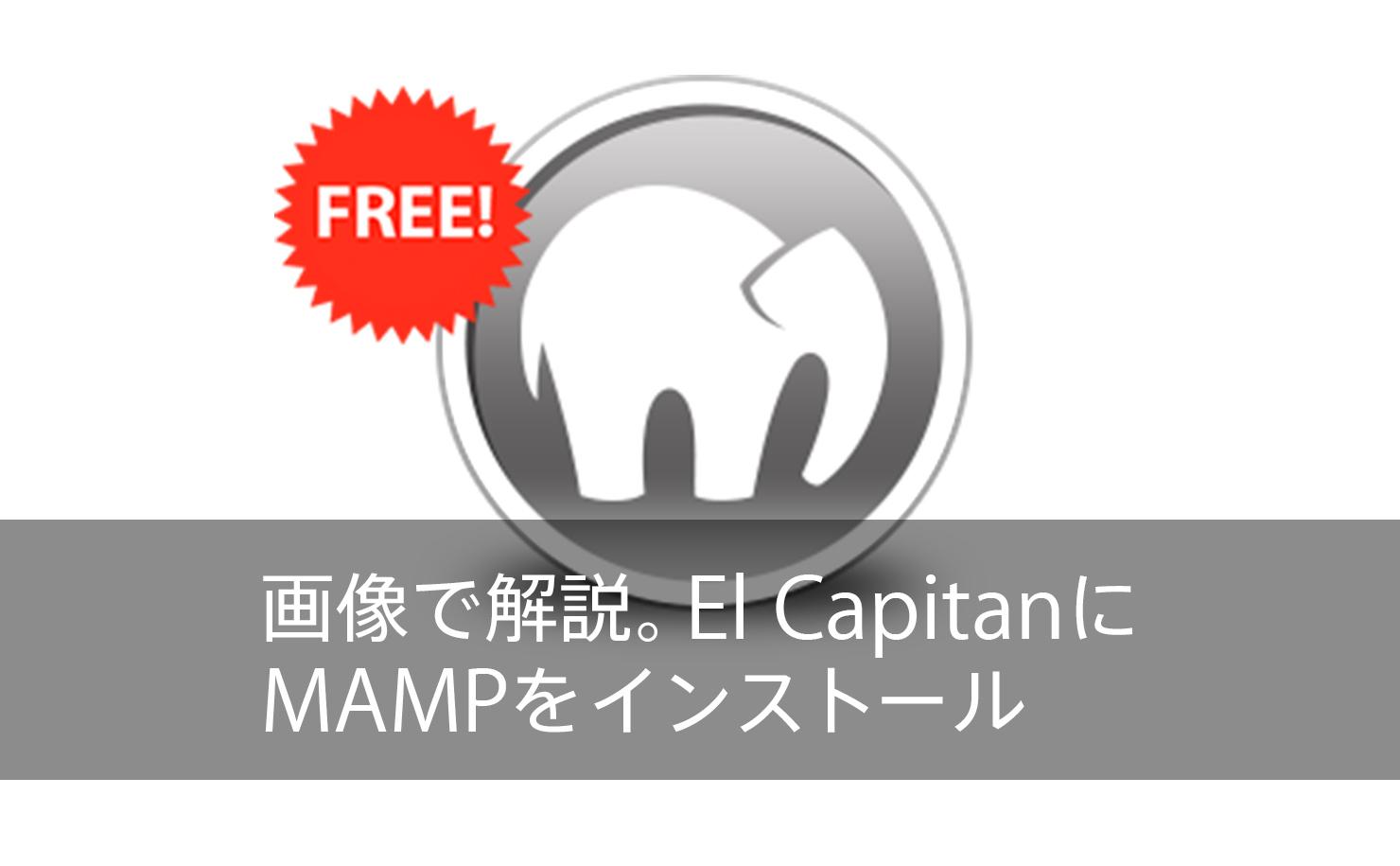 mamp-install
