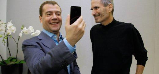 Dimidri Medvedev ja Steve Jobs