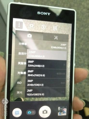Xperia i1 kaamerarakendus
