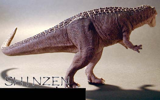 What Is Resin Material Shinzen Godzillasaurus W/ Godzillasaurus Sd Resin Model
