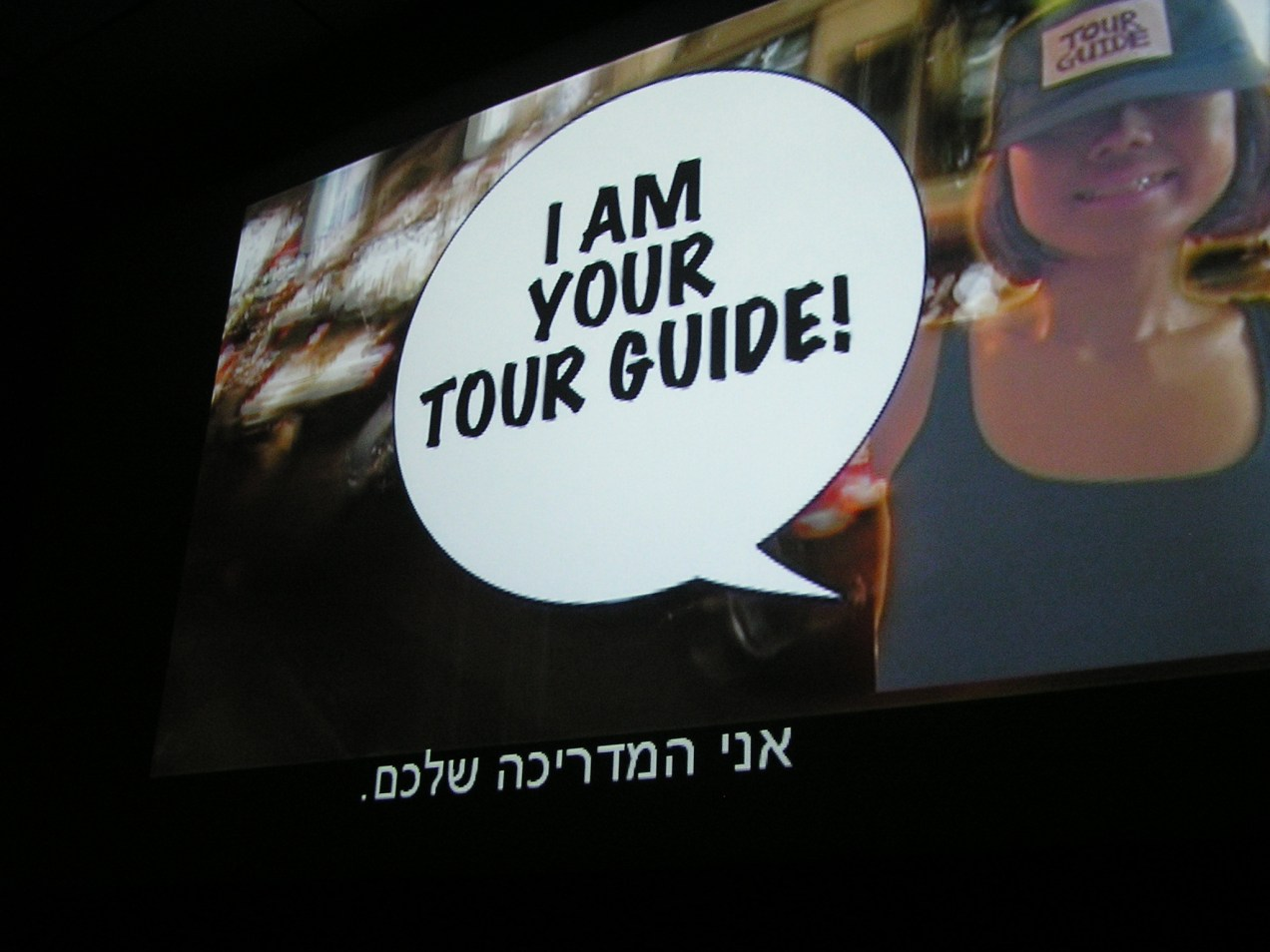 2008: The Rather Terrible Slaughter Of The Tour Guide: subtitled in Hebrew, at the Cinema South Festival.