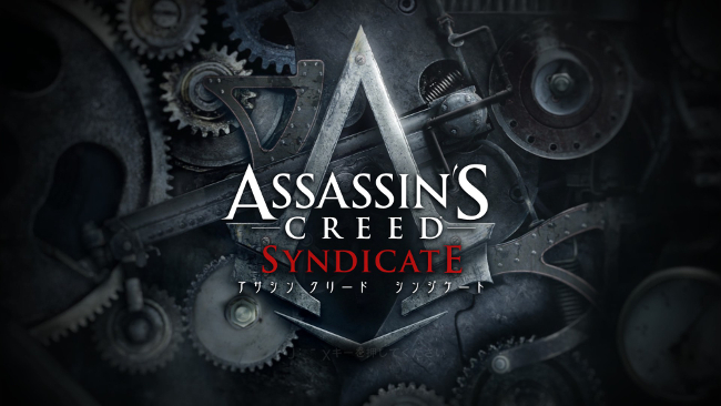 Assassins- Creed- Syndicate-15121801