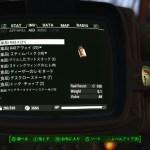 【利便性重視】PS4、Xbox Oneでも導入したいFallout 4のオススメModを紹介