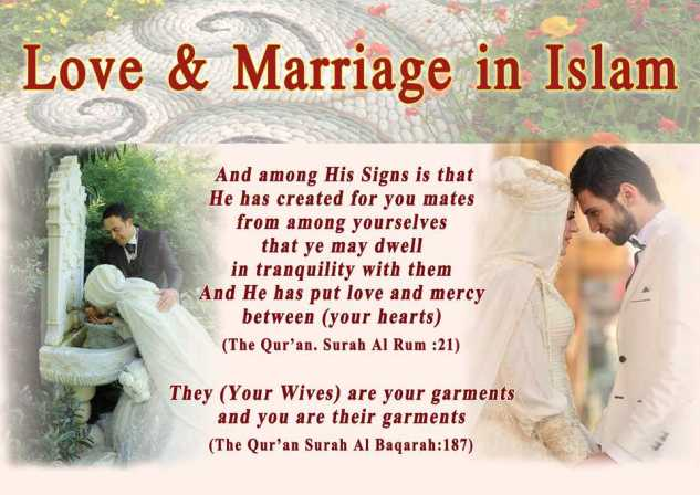 Radha Soami Quotes Wallpaper Islamic Dua For Get Your Love Back In 3 Days Qurani