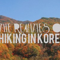 The Realities of Hiking in Korea