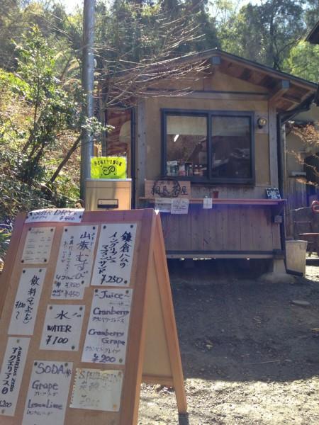 20140410 桐慕(とんぼ)茶屋 (北鎌倉)(shige)