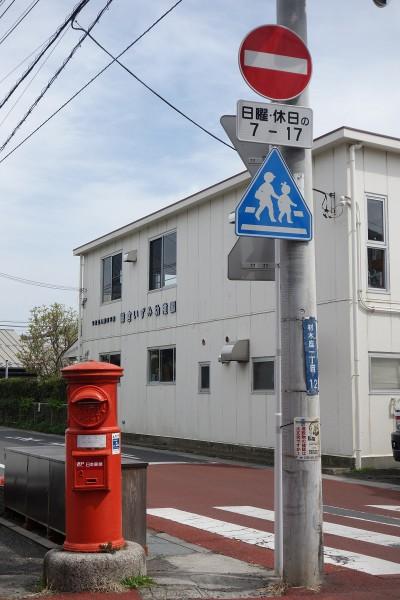 54いずみ幼稚園近くの丸ポスト