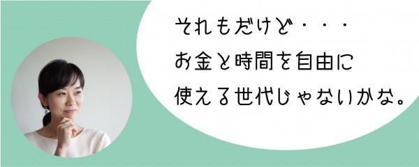 心のさけび_依田4