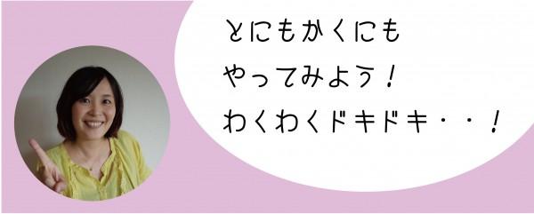 心のさけび_渡辺1