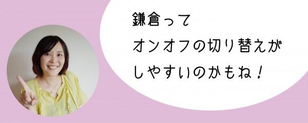 心のさけび_渡辺5