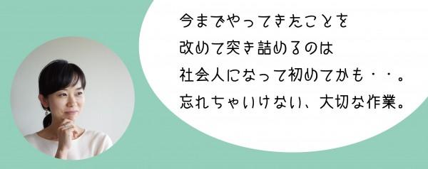心のさけび_依田3