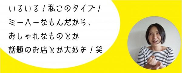 心のさけび_高野3