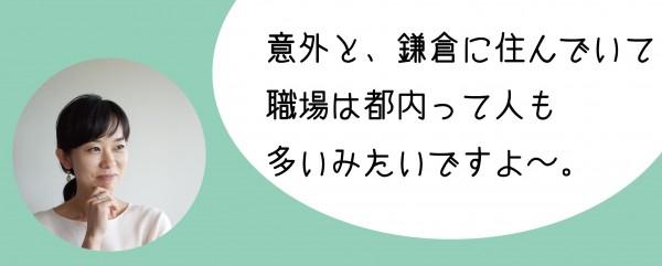 心のさけび_依田6