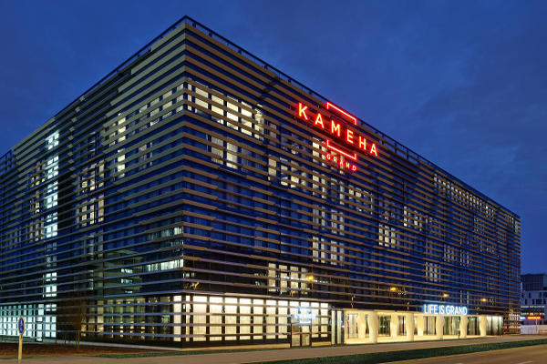 Kameha Grand Hotel Bonn Design | Architektur | Kameha Grand ZÜrich