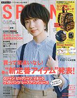 20160523_spring_6