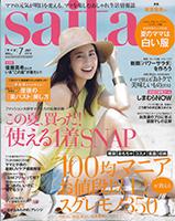 20160607_saita_7
