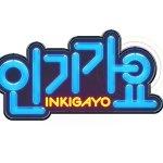 【防弾少年団(BTS)出演!!】人気歌謡を視聴したい時は?韓国の音楽番組はMCも気になる!!