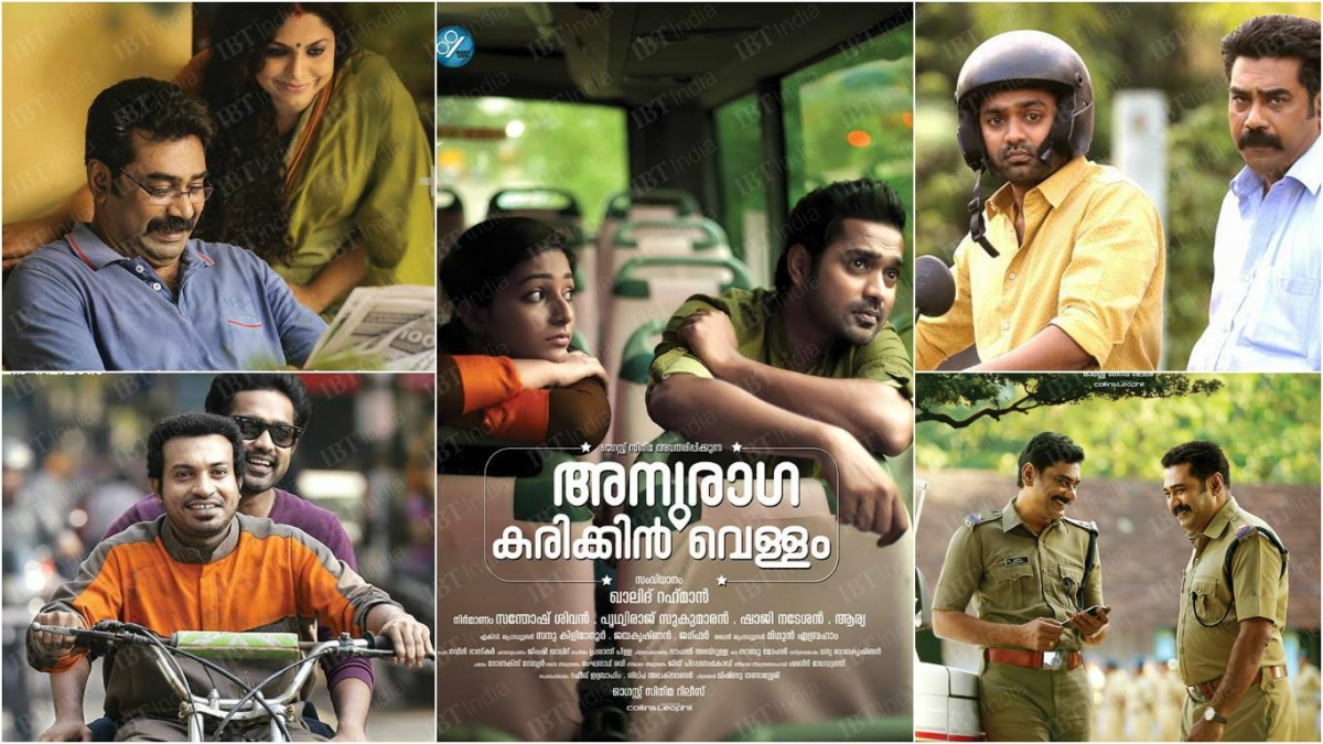 Malayalam Online Movies Kerala Association Of New England Kane Displaying Items By Tag