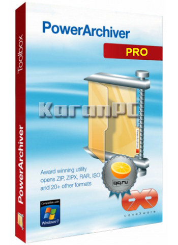 PowerArchiver 16.00.69