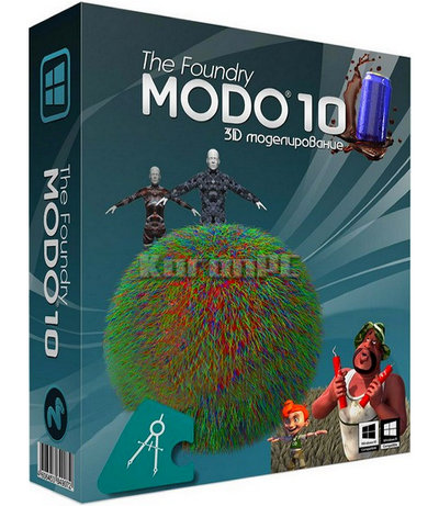 The Foundry MODO