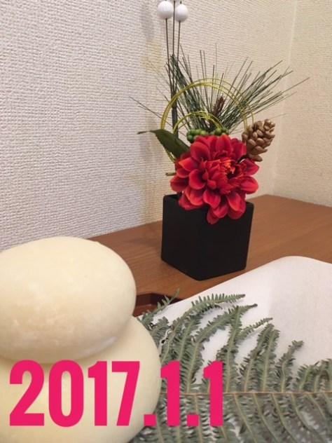201612301