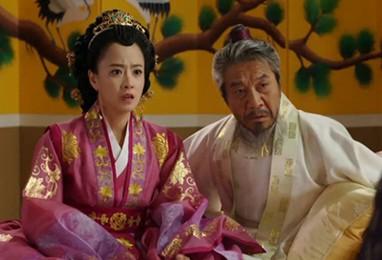 忠粛王 慶華公主