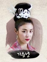 奇皇后 ハ・ジウォン