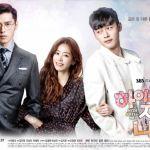 ハイド ジキル、私 第4話視聴感想(あらすじ含む) ヒョンビン、ハン・ジミン主演韓国ドラマ