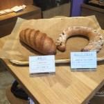 代官山 Lotus baquette キュートなパン屋さん