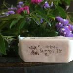 南青山 台湾発 微熱山丘の美味しいパイナップルケーキレポ【購入編】