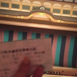 【京都南座】歌舞伎 市川海老蔵公演 チケットはネット予約当日受け取りが便利だった