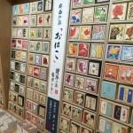 """京都みやげに絶対おすすめ!カレン的 京都で買った""""かわいいもん""""をご紹介!"""