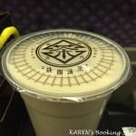 台湾高雄 鉄路清茶 可愛くておしゃれ!高雄駅にあるレトロなティースタンド