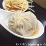 台南グルメ 上海好味道小籠湯包 スープが絶品!衝撃的な小籠湯包に出会ってしまった。