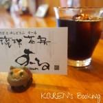 沖縄那覇 琉球茶房すーる  観光客も入りやすい!すっきりスープの美味しい沖縄そば