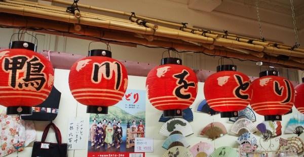 京都 鴨川をどり 芸妓さんの華麗な踊りと粋なおもてなしに大感動!