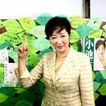 先手必勝!蟹座の小池百合子さんが東京都知事になったのを星読みしてみた