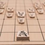 将棋 藤井聡太四段が30連勝へ王手! ホロスコープを読んでみた