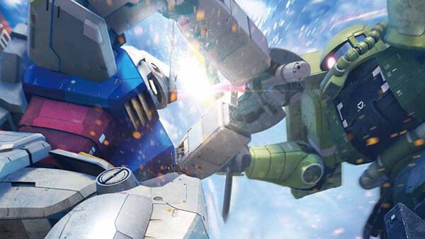 GundamVR