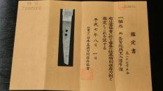 HiSUi TOKYO OnlineSTORE 刀剣・日本刀 帍徹