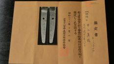 HiSUi TOKYO OnlineSTORE 刀剣・日本刀 井上真改